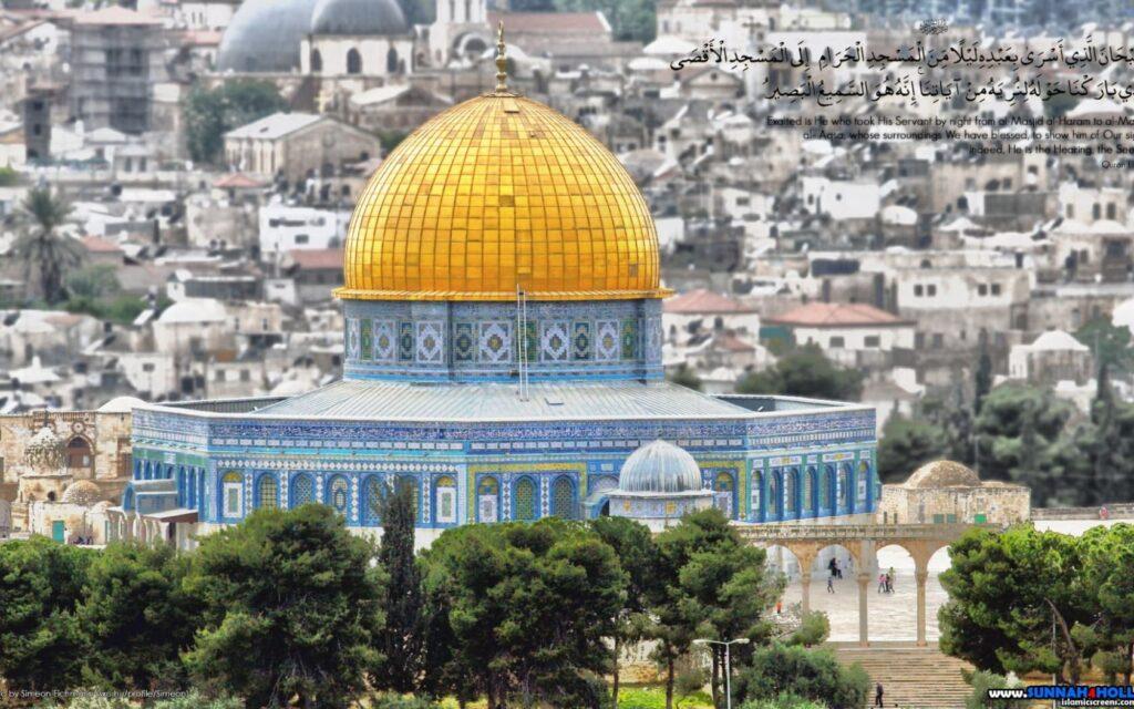gambar Masjidilaqsa atau Masjid Al-Aqsa-min