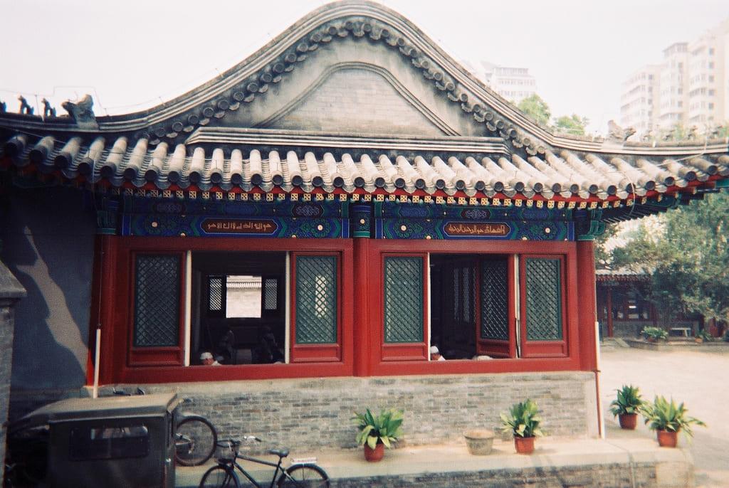foto masjid di china Niujie Mosque